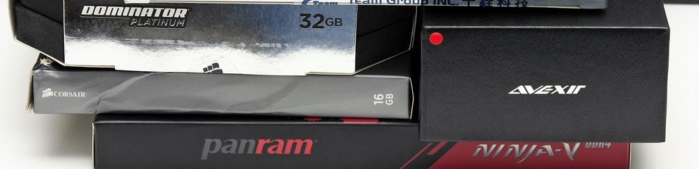 DDR4 round-up: ADATA, Avexir, Corsair, GSkill, HyperX, Panram si Team Group