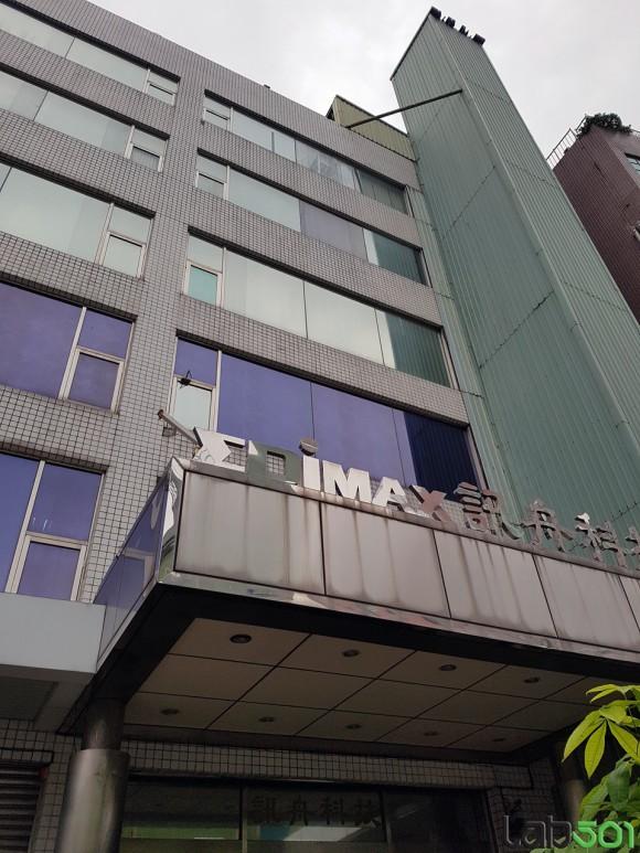 Edimax-01