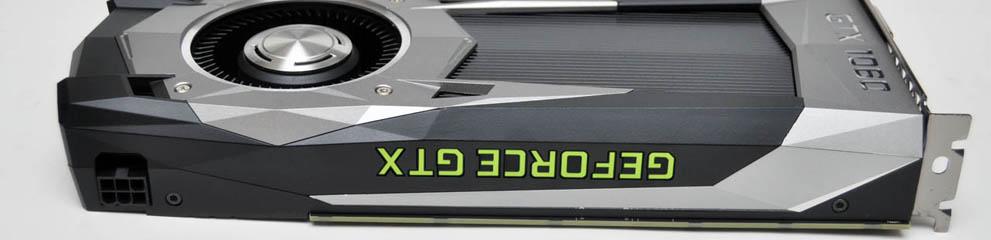 Nvidia GeForce GTX 1060 se lanseaza pe 19 Iulie