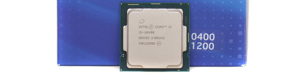 Review – Intel Core i5 10400 + MSI MEG Z490 Ace